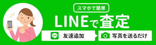 LINE@はじめました